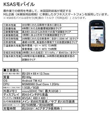 KSAS画像⑤.jpg